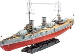 041-05137 Russisches Schlachtschiff Gang