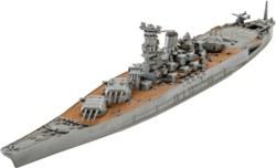 041-06822 Japanisches Schlachtschiff Mus