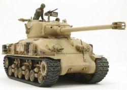 318-300035323 Israelischer Panzer M51 Super