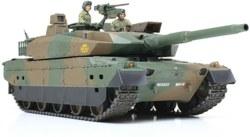 318-300035329 Japanischer Panzer JGSDF Type