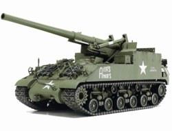 318-300035351 1:35 US M40 155mm Haubitze (8)