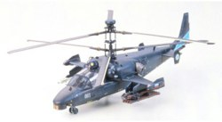 318-300060761 Kamov KA-52 Alligator Luftfahr