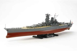318-300078030 Yamato 2013 Tamiya, Modellbau,