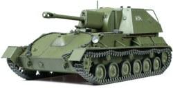 318-309335348 1:35 Sovietische SU-76M Panzer