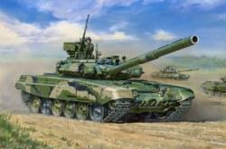 318-500783573 Moderner Russischer Kampfpanze