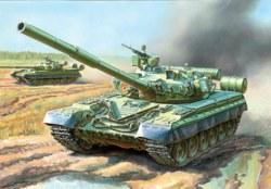 318-500783590 1:35 Russischer Kampfpanzer T-