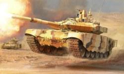 318-500783675 1:35 Russischer Kampfpanzer Zv