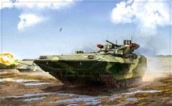 318-500783681 Russischer Schützenpanzer Arma