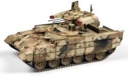 318-500783695 1:35 Panzerunterstützungsfahrz