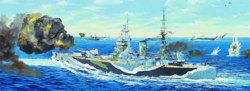 328-753709 Kriegsschiff HMS Rodney Royal
