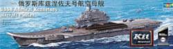328-755606 Flugzeugträger USSR Admiral Ku