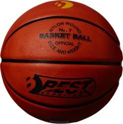 990-10111 Basketball Gr. 7